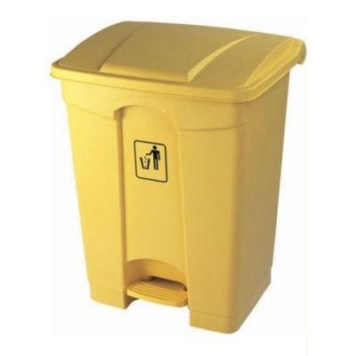 Thùng rác nhựa đạp chân dùng cho nhà bếp 68 lít